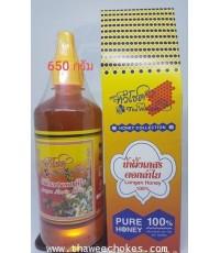 น้ำผึ้งดอกลำไย ขนาดบรรจุ 650 กรัมเท่ากับ 450 มิลิลิตร ไม่รวมค่าขนส่งค่ะ