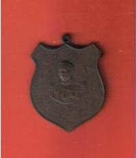 เหรียญกรมหลวงชุมพรเขตอุดมศักดิ์