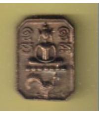 หลวงพ่อเชิญ วัดโคกทอง ผักไห่ จ.อยุธยา ปี ๒๕๔๐ ฉลองอ่ายุ ๙๐ ปี รุ่นยันต์กลับ