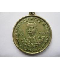 เหรียญกรมหลวงชุมพรเขตร์อุดมศักดิ์ รศ ๑๒๙ (หลวงพ่อวัดมะขามเฒ่า รุ่นหนึ่ง)