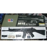 M15 AIRSOFTGUN (HK 33 E)
