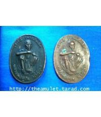 เหรียญหลวงพ่อคูณ เสาร์5 รุ่นรวยไม่เลิก ปี2536