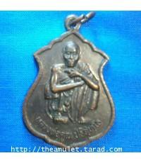 เหรียญหลวงพ่อคูณ เสาร์5 รุ่นคูณทรัพย์แสนล้าน  ปี2539