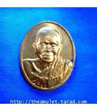 เหรียญหลวงพ่อคูณ รุ่น ดีที่สุด ปี2546
