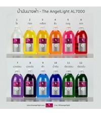 น้ำมันตะเกียง The Angel Oil -ขนาด 2 ลิตร