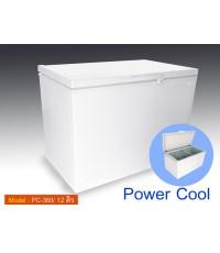ตู้แช่แข็ง Power Cool 12 คิว