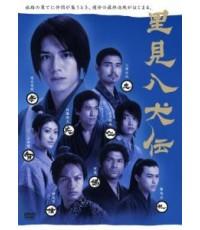 Satomi Hakkenden 8 ซามูไรในตำนาน (ซํบไทย)  5  แผ่น