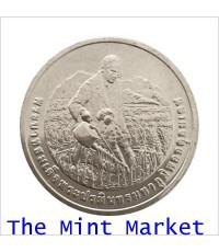 920A63 เหรียญ 20 บาท รางวัลนักวิทยาศาสตร์ดินเพื่อมนุษยธรรม ปี 2558