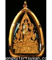 ล็อกเกตพระพุทธชินราช