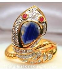 แหวนไพลินล้อมเพชร (งู)