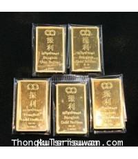 ทองแผ่นน้ำหนัก 1 กรัม