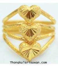 แหวนหัวใจสามดวง