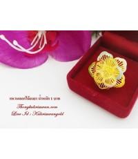 แหวนดอกไม้ลงยา