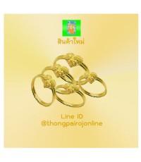 แหวน-1กรัม-ทองคำ-หัวใจ