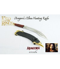 Elven Hunting  Knife ของ อารากอร์น จาก The Lord of the Ring