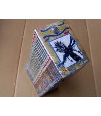 การ์ตูนเก่า เรื่องเกมส์กลคนอัจฉริยะ  (ยูกิ) เล่ม  1-38  ขาดเล่ม 5-9ครับ