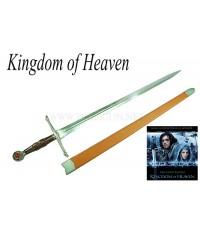 ดาบจากหนังเรื่อง KINGDOM OF HEAVEN แบบมีปลอก