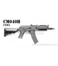 ปืนอัดลมระบบไฟฟ้า รุ่น CM040H บอดี้เหล็ก