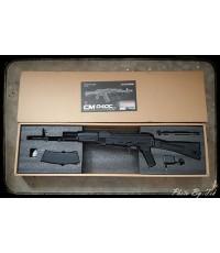 ปืนอัดลมระบบไฟฟ้า รุ่น CM040C บอดี้เหล็ก