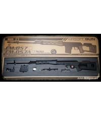 ปืนอัดลมระบบไฟฟ้า รุ่น CM057A  SVD สีดำ บอดี้เหล็ก