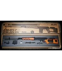 ปืนอัดลมระบบไฟฟ้า รุ่น CM057  SVD ไม้แท้ บอดี้เหล็ก