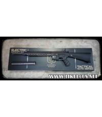 ปืนอัดลมไฟฟ้า SR25 สีดำ   จาก จินกง