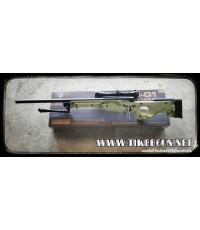 ปืนอัดลมเบาแบบชักยิงทีล่ะนัด รุ่น MB01 ครบชุด ลายพราง จากWELL