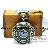 นาฬิกาพก สร้อยคอ ดีไซด์ quot;12 นักษัตรจีนquot; Size - L (ฟรีกล่องไม้สัก)