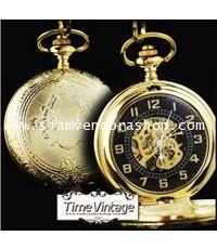 นาฬิกาพก ไขลานหน้าปัดกลไก ดีไซด์ Classic Antique Gold Tone ฟรีค่าจัดส่ง EMS