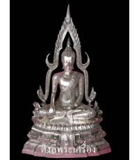 พระพุทธชินราช(ภปร)หน้าตัก9นิ้วครับ