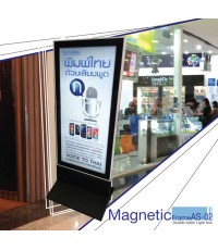 Magnetic Frame AS-02 Lightbox