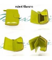 กระเป๋าสตางค์หนังแท้ tlux Item 47 สีเขียวมะนาว