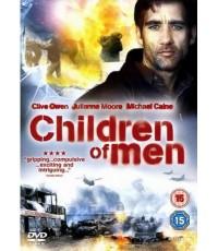 Children of Men  พลิกวิกฤต  ขีดชะตาโลก   พากย์ไทย/อังกฤษ  /ซับไทย