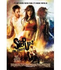 Step Up 2: the street  พากย์ไทย/อังกฤษ  /ซับไทย