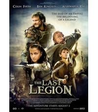 The last legion ตำนานดาบคิงอาเธอร์   พากย์ไทย/อังกฤษ  /ซับไทย
