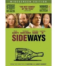 Sideways ดื่มชีวิต ข้างทาง  พาย์ไทย/อังกฤษ/ซับไทย