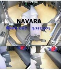พรมปูพื้นรถยนต์ลายกระดุม Nissan Navara