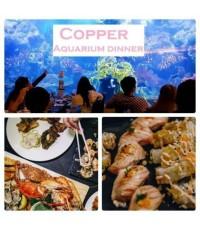 บัตรทานอาหารบุฟเฟต์ Copper โรงแรมอมรันทา หมดอายุ31พค.63
