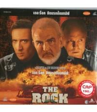 VCD ภาพยนตร์ฝรั่งเรื่อง THE ROCK ยึดนรกป้อมทมิฬ (พากย์ไทย)