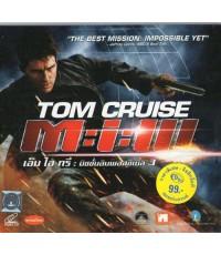 VCD ภาพยนตร์ฝรั่งเรื่อง M:I:lll มิสชั่นอิมพอสซิเบิ้ล 3 (พากย์ไทย)