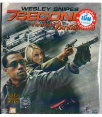 VCD ภาพยนตร์ฝรั่งเรื่อง ล่าจารกรรม 7 วินาทีอันตราย (พากย์ไทย)