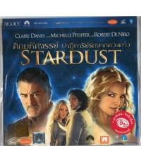 ศึกมหัศจรรย์ ปาฏิหาริย์รักจากดวงดาว STARDUST