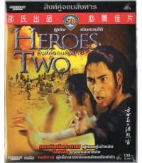 VCD SB139 ภาพยนตร์จีนกำลังภายใน (ชอร์บราเดอร์)เรื่อง สิงห์คู่จอมสังหาร นำแสดงโดย ฟู่เซิง