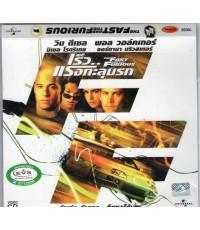 VCD หนังฝรั่งเรื่อง เร็วแรง..ทะลุนรก THE FAST AND THE FURIOUS (พากย์ไทย)