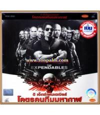 VCD เบิ้ม250 ภาพยนตร์ฝรั่ง เรื่อง ดิ เอ็กซ์เพนเดเบิลส์ โคตรคนทีมมหากาฬ (พากย์ไทย)