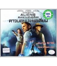 VCD เบิ้ม109 ภาพยนตร์ฝรั่ง เรื่อง สงครามพันธุ์เดือด คาวบอยปะทะเอเลี่ยน พากย์ไทย (บรรจุซอง 2 แผ่นจบ)