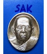 เหรียญหลังแมงมุมดักทรัพย์ ล.ป.สุภาอายุ109ปี