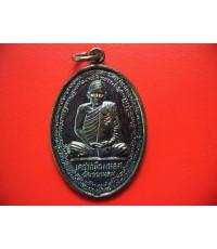 เหรียญกิ่งอำเภอหลังครุฑ ล.ป.กาหลง ปี41