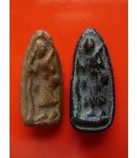 พระสิวลี ลพ.กวย วัดโฆสิตาราม ชัยนาท เนื้อดินเผาสีดำ+สีแดง