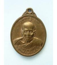 เหรียญ ครูบาอิน วัดฟ้าหลั่ง (รุ่นอายุ 93 ปี)